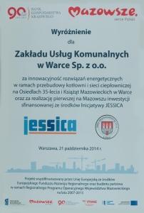 ZUK Nagroda 03