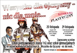 Wysocki Konkurs - plakat A3 zm (1)