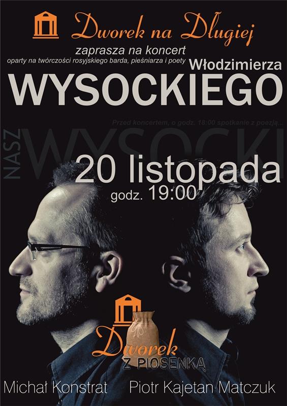 Plakat DZP - WYSOCKI zm